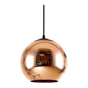 Светильник подвесной Copper Shade D45